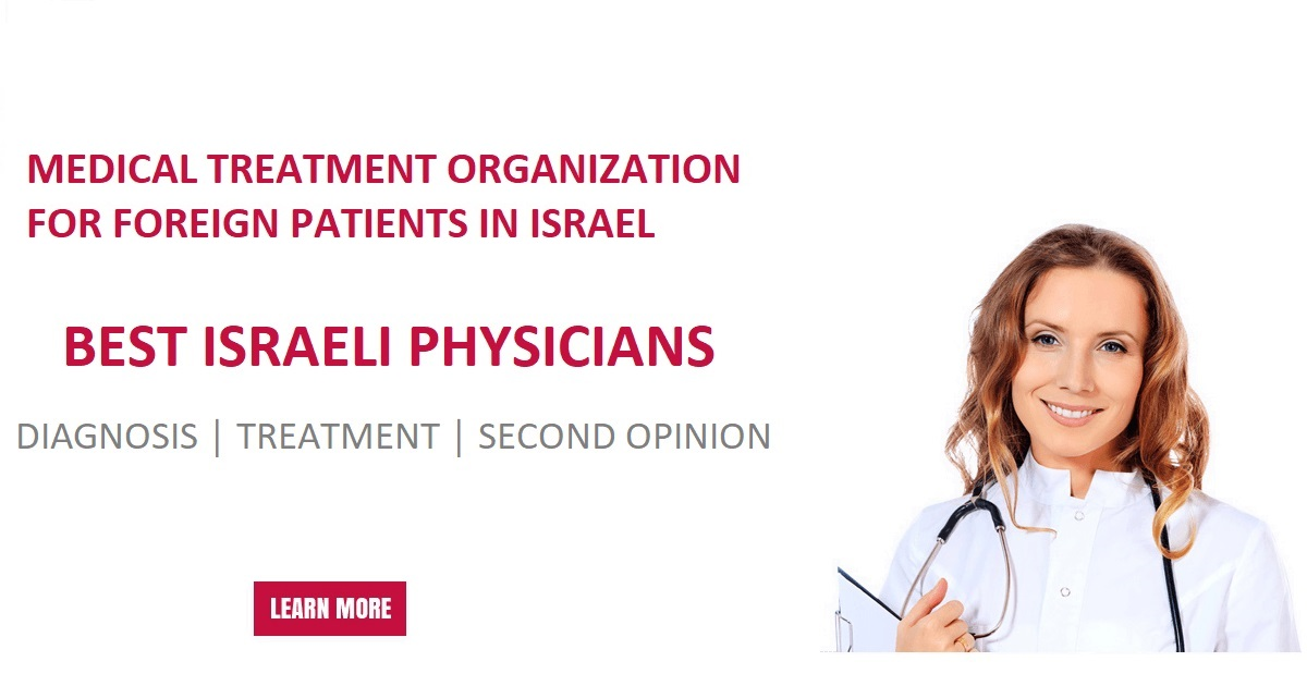 BEst Israeli physicions seocnd opinion