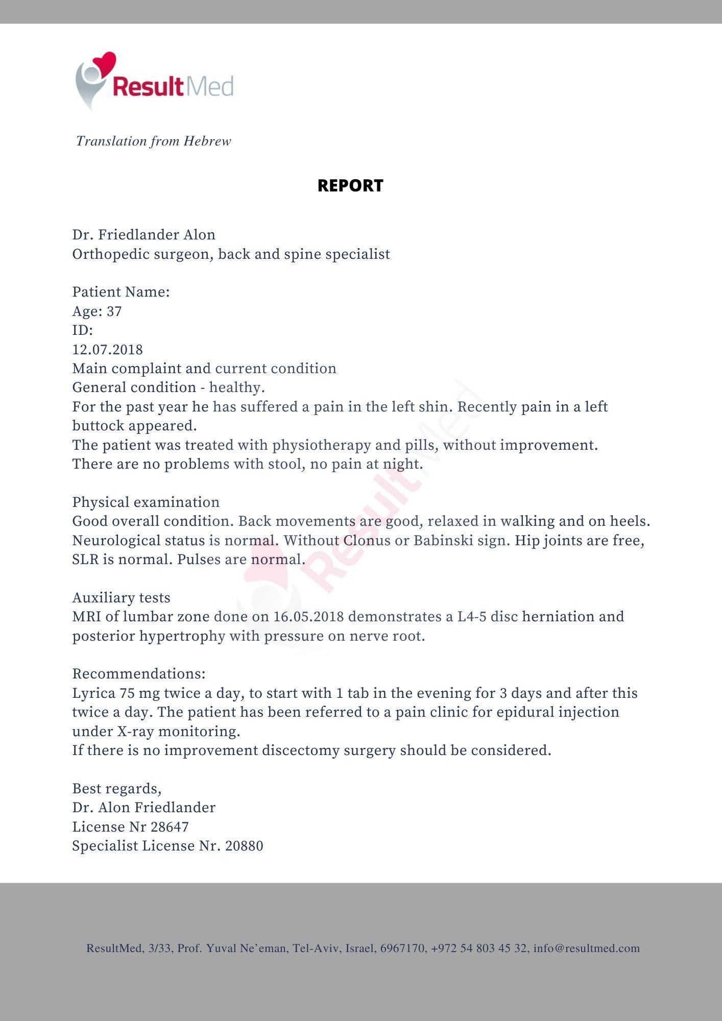 Report of leading Israeli orthopedist - prof. Fridlander
